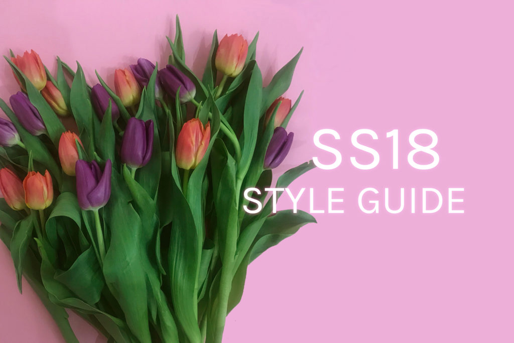 SS18 Style Guide